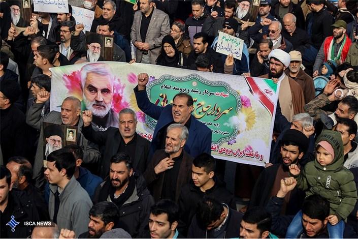 راهپیمایی مردم تهران در پی شهادت سردار سلیمانی