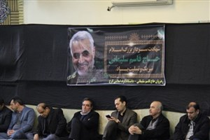 میثاق دانشگاهیان  واحد کرج  با سردار شهید حاج قاسم سلیمانی
