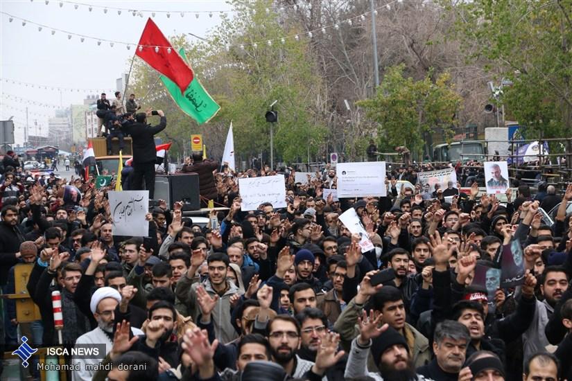 راهپیمایی دانشجویان تهران در پی شهادت سردار سلیمانی