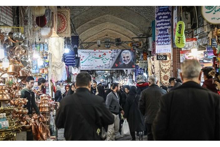 بازار تهران دوشنبه تعطیل است