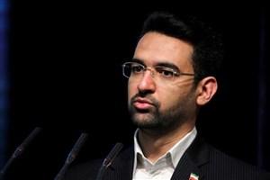 واکنش آذری جهرمی به اقدام اینستاگرام