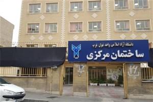 نامگذاری بخشهایی از واحد تهران غرب به نام سردار شهید سلیمانی