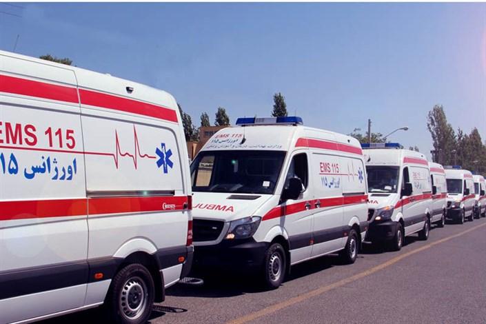 تمهیدات اورژانس تهران