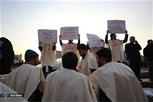 دانشجویان دانشگاه تهران کفن پوش شدند