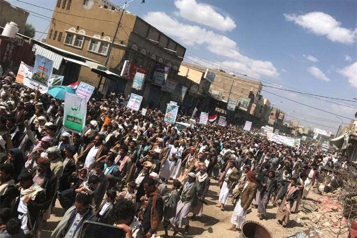 تظاهرات مردمی در یمن