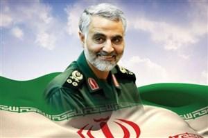 زنده نگه داشتن نام سردار دلها در واحدهای دانشگاه آزاد/ نامگذاری بسیاری از بخشهای دانشگاه به نام سردار سلیمانی