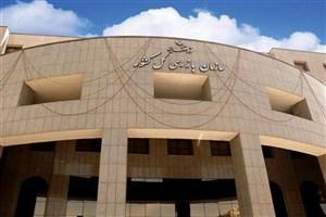 نامه سازمان بازرسی هیچ ارتباطی با بحث های امنیتی ندارد