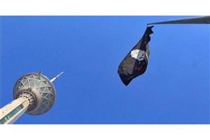 اهتزاز بزرگترین پرچم یادبود شهید سلیمانی در برج میلاد
