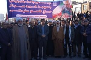 اعزام کاروان دانشگاهیان استان هرمزگان به دیار کریمان