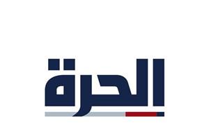 خبرنگاران و مجریان «شبکه الحره» به صورت دسته جمعی استعفا دادند