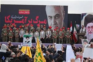 دانشگاه تهران میزبان مراسم بزرگداشت سردار سلیمانی