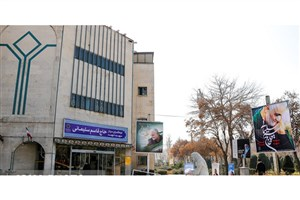 سردر فرهنگسرای «سردار سپهبد شهید حاج قاسم سلیمانی» رونمایی شد