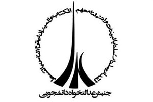 جایزه 313 هزار دلاری برای سر هر فرمانده تروریست آمریکایی در منطقه