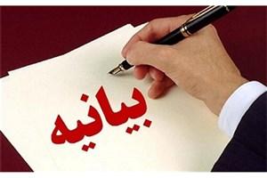 حمایت 720 کانون جنبش استادی ایران از عملیات تاریخی سپاه مردمگرای ایران