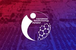 برگزاری دومین المپیاد بینالمللی فناوری نانو در سال ۲۰۲۱