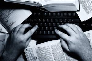 مقاله عضو هیئت علمی دانشگاه حکیم سبزواری در جمع مقالات پراستناد