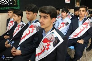 برگزاری مراسم بزرگداشت سردار سلیمانی در دبیرستان سما شهرکرد