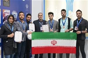 Iranian Students Shine at KIDE 2019