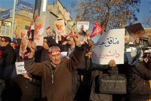 تجمع اعتراضی دانشجویان مقابل سفارت انگلستان