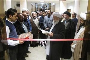 دفتر تقریب مذاهب در دانشگاه آزاد اسلامی واحد لارستان افتتاح شد
