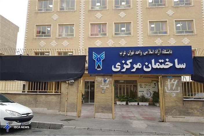 سیاهپوشی واحدهای دانشگاه  آزاد اسلامی استان تهران  به مناسبت شهادت سپهبد سلیمانی