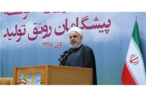 روحانی: همکاری خوب نیروهای مسلّح تنها راه یافتن حقیقت حادثه هواپیما بود