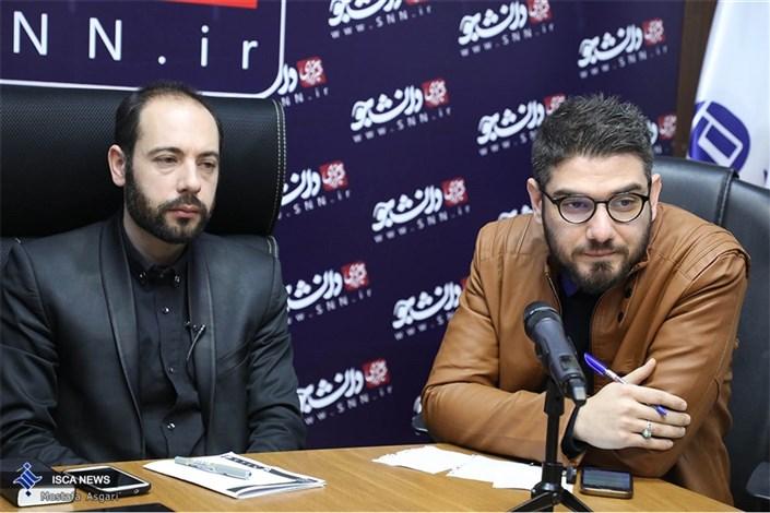نشست خبری پنجمین جشنواره هنری دانشجویی ققنوس