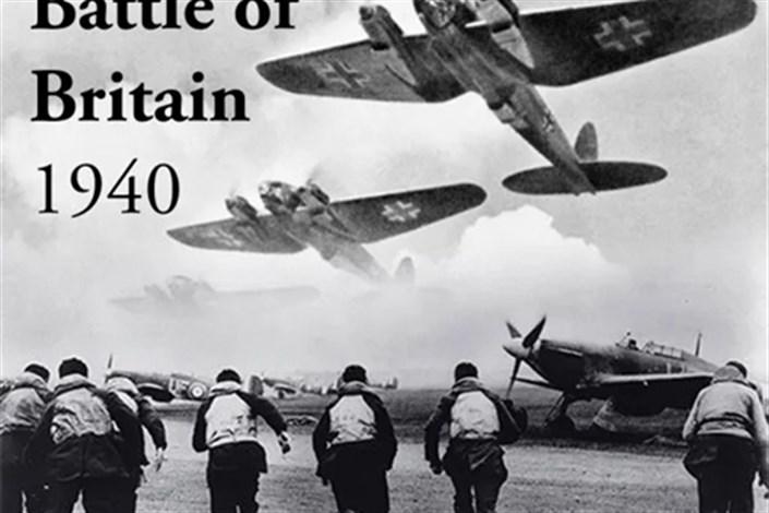 نبرد بریتانیا8