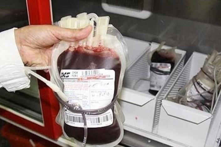 تامین خون