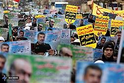 راهپیمایی مردم  قم در حمایت از سپاه پاسداران انقلاب  اسلامی