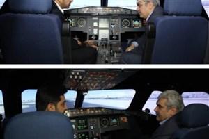 Iran-Made Airbus 320 Flight Simulator Unveiled in Tehran