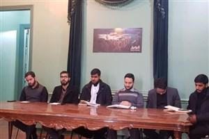 تشکیل قرارگاه دانشجویی قدس در لانه جاسوسی آمریکا