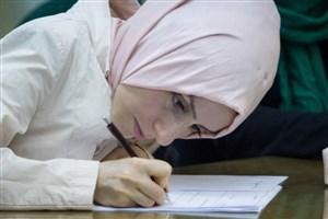 آزمون سنجش مهارت زبان فارسی سوم بهمن برگزار میشود