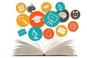 کنسرسیومی برای پرهیز از موازیکاری در واحدهای پژوهشی