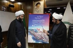 «تیپ رزمی ـ فرهنگی سردار سلیمانی» در مدارس صدرا ایجاد شد
