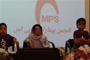 داروهای بیماران MPS را تأمین میکنیم