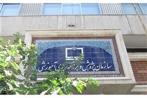 طرح بازآرایی ساختار سازمان پژوهش تصویب شد