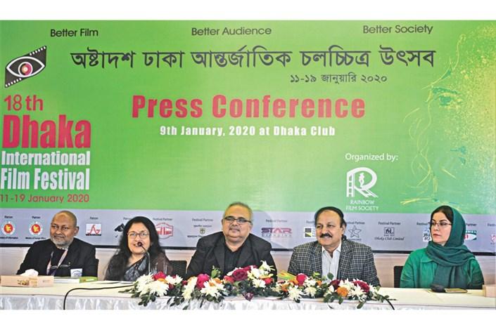 Iranian Films Shine in 2020 Dhaka Int'l Film Festival