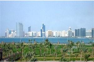 احداث مدارس نسل جدید در دبی
