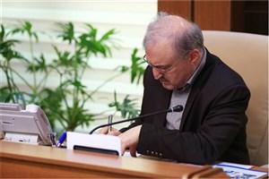 روسای دانشگاههای علوم پزشکی شیراز و مشهد منصوب شدند