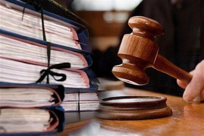 دادگاه پرونده ثامن