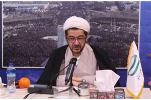 مردمسالاری در ایران، آمریکا را نگران کرده است