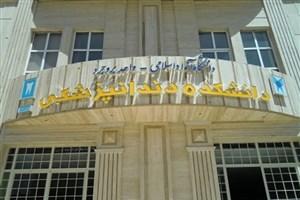 ارائه خدمات پیشرفته دندانپزشکی دانشگاه آزاد اسلامی در غرب کشور