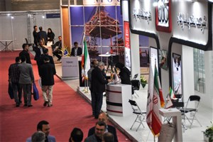2020 Int'l Energy Exhibition Held in Kish