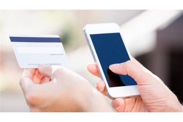 عامل تاخیر دریافت پیامک رمز پویا اپراتورهای تلفن همراه هستند