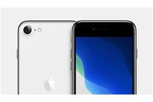 تاریخ عرضه iPhone SE 2 فاش شد