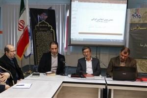 نشست تخصصی «تمدن نوین اسلامی متناظر بر بیانیه گام دوم انقلاب» برگزار شد