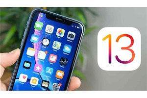 iOS 13.3.1 Beta 3 منتشر شد