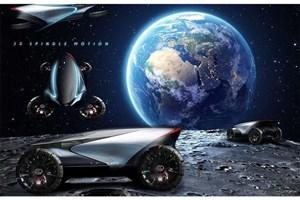 رونمایی از وسایل نقلیه طراحی شده برای ماه