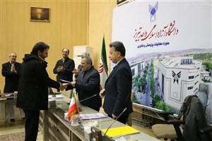 سرپرست مرکز تحقیقاتی چرم و کفش واحد تبریز منصوب شد